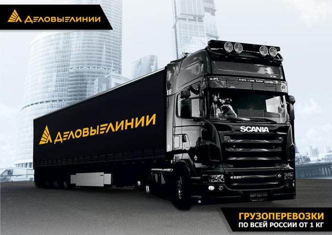 ткани пвх доставка по россии